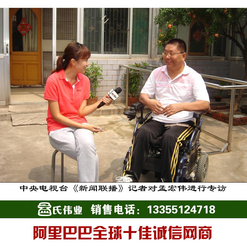 18-详情-荣誉证书.jpg