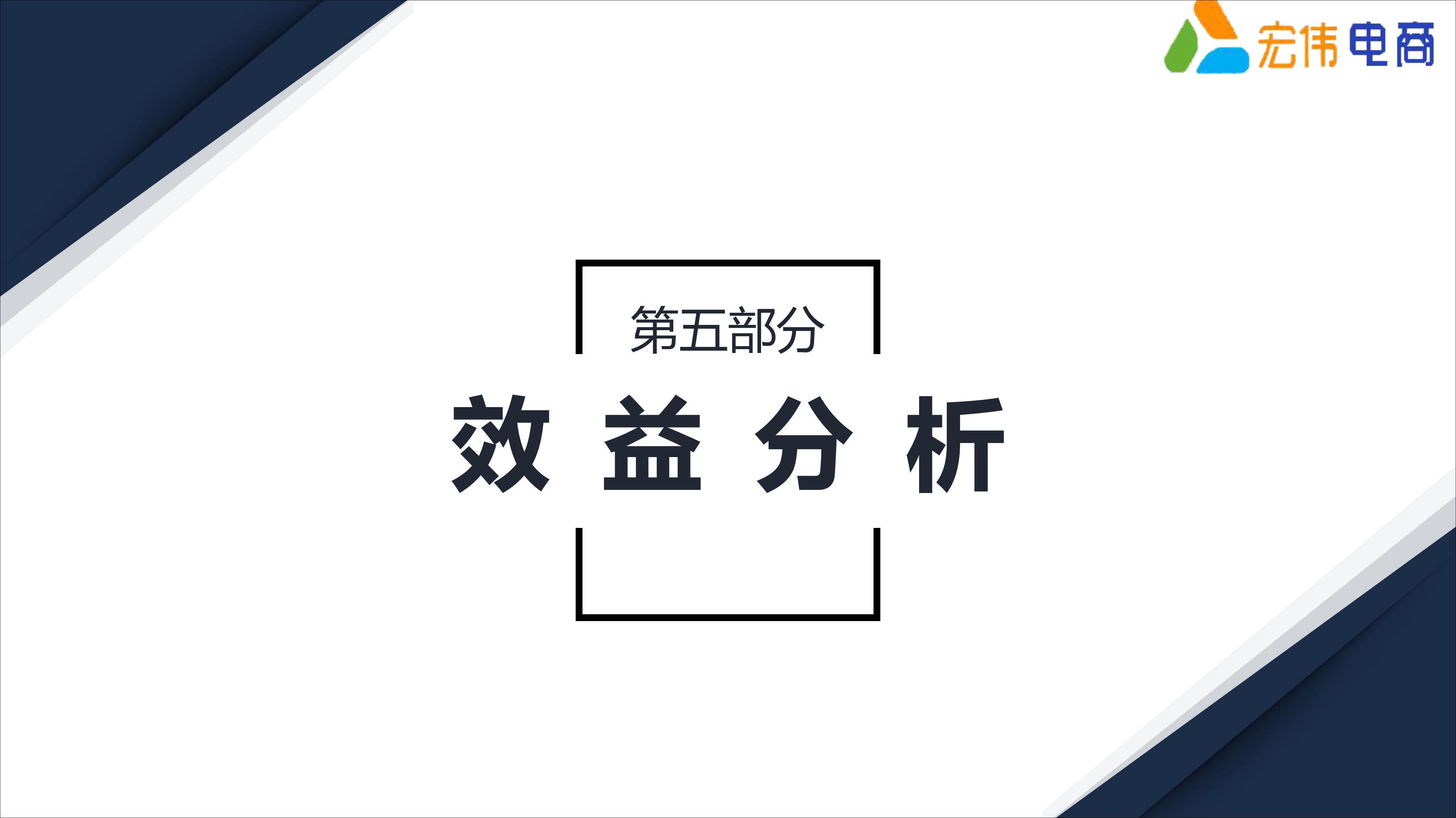 红薯助力万人脱贫创业计划定稿(1)_16.jpg